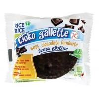 R&r Cioko Gallette Cioc Fond